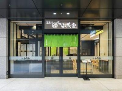 2016年にリニューアルしたばかりの、京橋で60年に渡り愛されているお蕎麦屋さんで働きませんか?