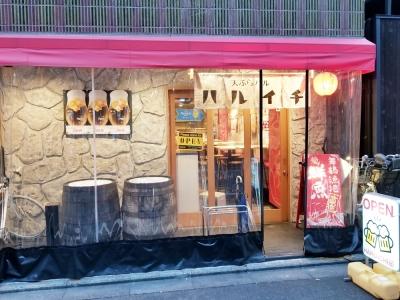 京都・烏丸御池からすぐの天ぷらバルです。現在法人化を目指しています