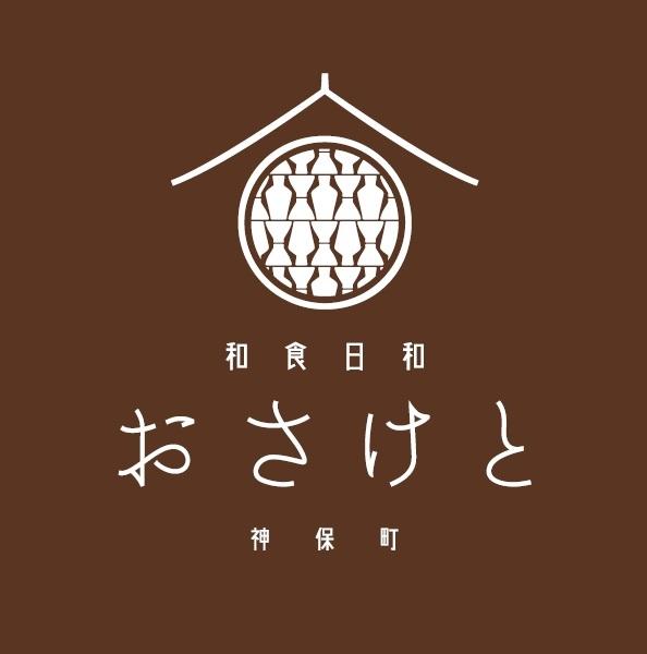 日本酒好きな方、一緒にお店を盛り上げませんか!