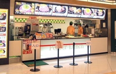 ステーキ店やとんかつ店で経験を活かしませんか?あなたの頑張りはしっかり評価します!