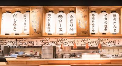 うどん・蕎麦店をはじめ、天丼専門店やスペインバルなど様々な業態を展開しています。