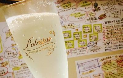 日本酒からワインまで、旬の銘柄がずらりと並んでいます。ソムリエ資格取得のための支援もあります。