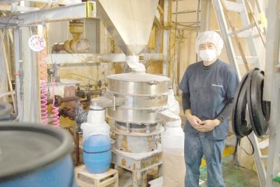 ミネラル豊富な「雪塩」は独自の特許製法で作られています。