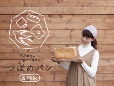 新しくオープンする食パン専門カフェのブーランジェとして活躍!
