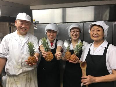 月9~10日休み★「ありがとう!」「美味しかった!」感謝の言葉をかけてもらえるステキな職場で働きませんか?和洋中あらゆるジャンルの調理スキルも身につきます♪