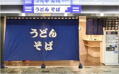 駅ナカの人気うどん・そばのお店。グルメサイトでも高評価をいただいております。