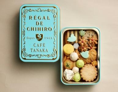 即完売のクッキー缶『レガル・ド・チヒロ』。「レガル」とはフランス語で「おいしいご馳走」の意味です。