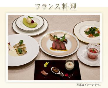 料理は日本料理とフランス料理を、お客様のご要望に合わせてコースでご提供します。