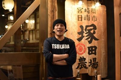 『塚田農場』など4ブランドで、店長候補を募集!