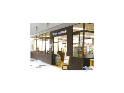 医療の提供や研究を行う施設内にあるカフェにて、新しく店長候補を募集します。