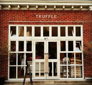 2017年12月9日に門前仲町に新しくOPENした、ベーカリー『TRUFFLE(トリュフ)』