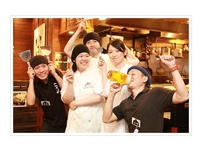 全国で飲食店を32店舗展開中。社員全員が意見交換しながら、お客様のご要望に全力でお応えしています!