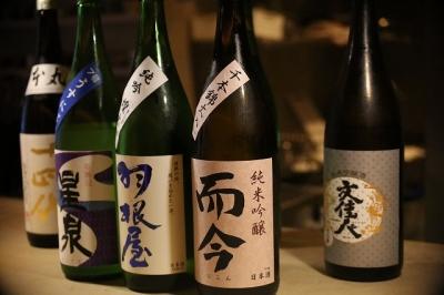 日本酒の種類が豊富だけでなく、様々なアルコールをご用意しております