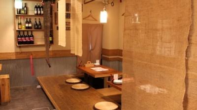 <未経験者歓迎>サーモン・鯛を使ったメニュー専門の居酒屋で店舗スタッフとしてご活躍を◎出店計画多数でどんどんキャリアアップ可能な環境です☆広島市中区