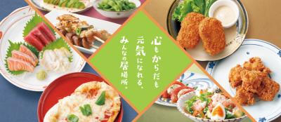 【神奈川エリア】全国の駅前にある居酒屋チェーン店。有機野菜農場から届く安心食材を使った定番居酒屋メニューや、こだわりの炭火焼鳥をご提供。様々な5業態で宴会や飲み会、ファミリーにも人気です!
