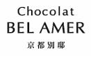 京都から世界へひとつひとつていねいに作られたショコラを発信