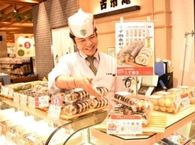 大阪市内のデパ地下勤務!いずれの店舗も駅チカだから、通勤便利!