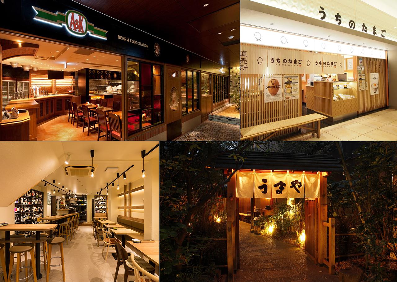JR九州フードサービス株式会社 「ワイン酒場SUI de vin」「A&Kビア&フード ステーション」「赤坂うまや 」「うちのたまご直売所」など
