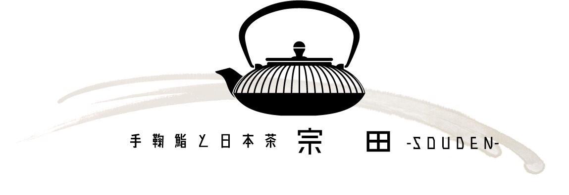 当社が京都市内に展開する炭火焼居酒屋、日本酒と燻製バル、手鞠鮨と日本茶カフェの3店舗で募集!