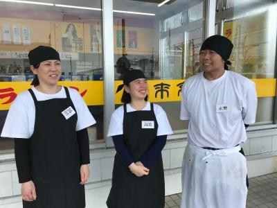 いろんな仲間たちと運営する「来来亭」2店で、正社員を募集!