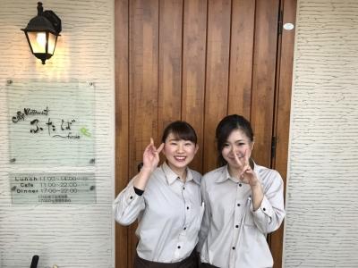 大阪・河内長野のカフェレストランでイチから学びませんか?