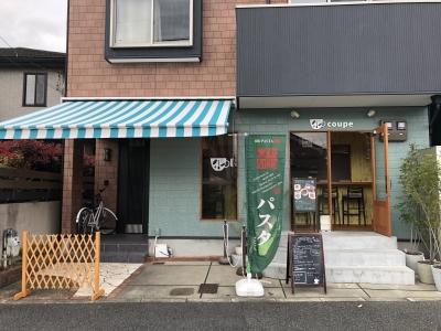 一軒家スタイルのおしゃれなカフェでお店の運営をおまかせします!