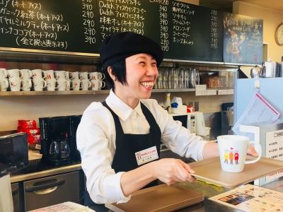 明るい笑顔で毎日お客さまをお迎えしてください。