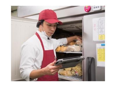 長野県各地にあるお惣菜店での店長候補!定着率日本一を目指す企業で、腰をすえて働きませんか?