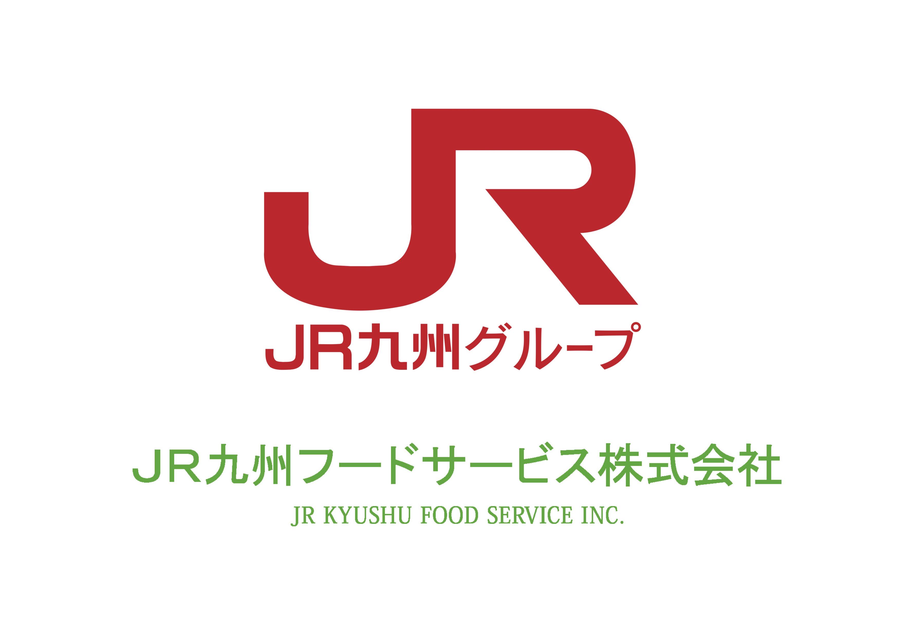 「JR九州フードサービス株式会社」が運営する、多彩な業態の店舗でキッチンスタッフを募集します。