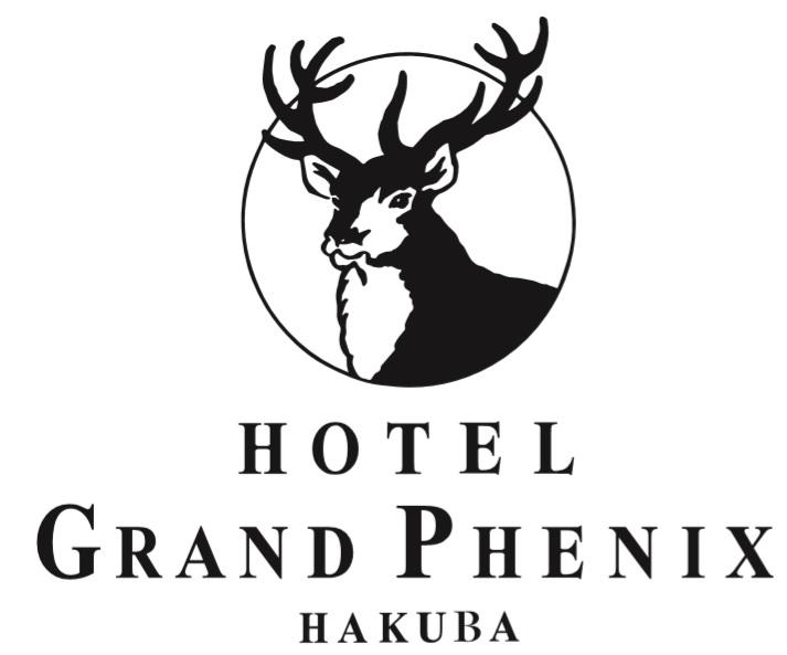 白馬村に12月オープンする高級リゾートホテルで活躍しませんか!