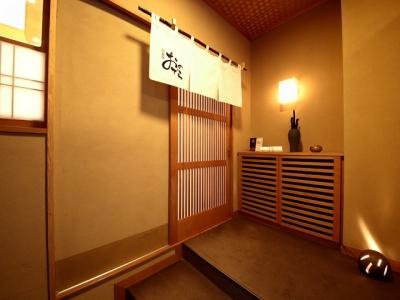 株式会社GINZA ONODERA JAPAN