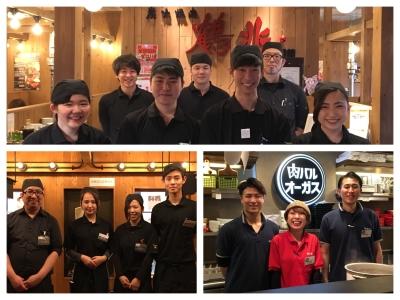 江坂・蛍池にある「炭火焼肉 鶴兆 別館」2店舗、「肉バル AUGUS」でスタッフを合同募集!