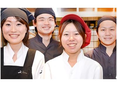 仙台名物・牛たんをはじめ、旬のお料理をご提供しています。