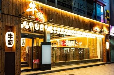渋谷店がNewOpen!!さらに5店舗の出店も決定◎活躍のフィールドはたくさんありますよ☆