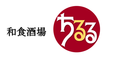 2019年3月オープン!カジュアルな創作和食と日本酒を楽しむお店です