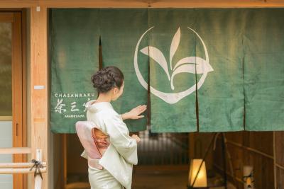 京都 嵐山にある日本茶茶房「茶三楽」で、働きませんか?