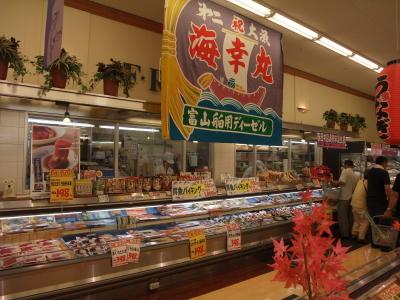 地元で愛されるスーパー「やまひこ」で、鮮魚スタッフとして活躍しませんか?