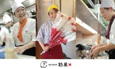 焼肉ダイニングなど、計19店舗で店舗スタッフ・店長候補を募集!