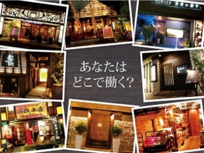 今、大分でトップクラスに勢いのある【ジェットコーポレーション】福岡でのオープニングスタッフを大募集!
