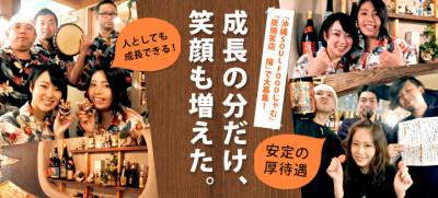 フォトジェニックな料理を提供する炭焼き居酒屋。TV番組で何度も紹介された人気店です。