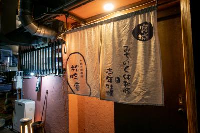 全国の希少な日本酒と蕎麦が人気の店。日本酒は常時50種類以上、酒屋でも入手困難な銘柄も揃えています