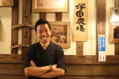 居酒屋「塚田農場」大阪の各店舗で、ホールスタッフとしてご活躍を!