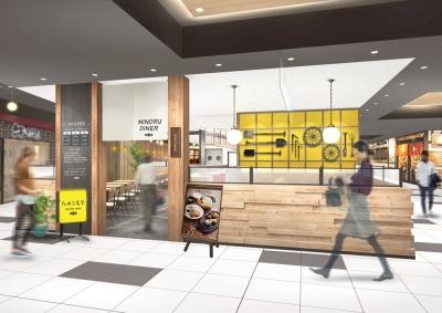 ekie内に2018年3月下旬にオープンするカフェレストランです。