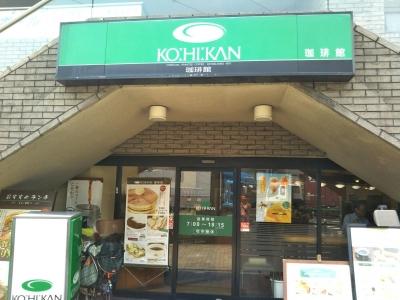 南森町、北巽のカフェで、キッチンスタッフとしてアルバイトしよう!