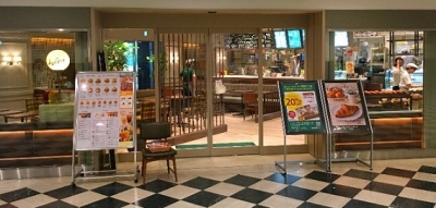 大阪府下9店舗でゆくゆくは店長をめざせる店舗スタッフを募集!
