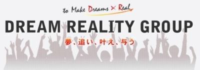 DREAM REALITY グループ