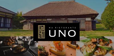 2019年10月に、千葉県大多喜に和×イタリアンのレストランが新たにオープンします!