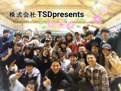株式会社TSDpresents