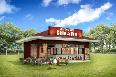 2019年4月『ジェラフル』万博記念公園店をグランドオープン!