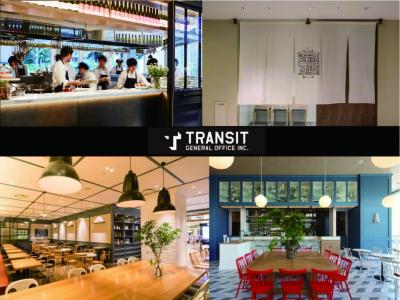 人気エリアに駅近でおしゃれなカフェやレストランを多数展開。